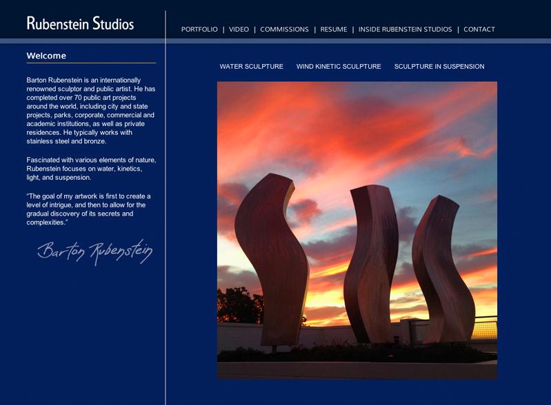Rubenstein Studios