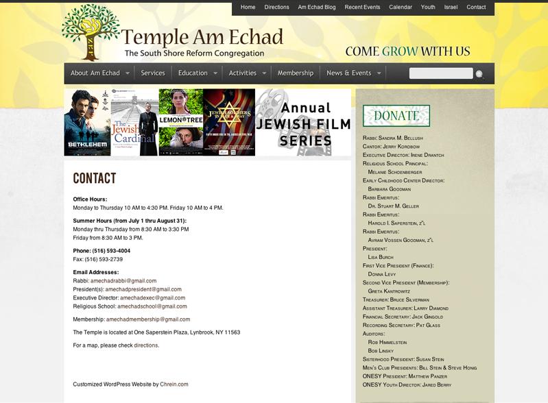 Temple-Am-Echad-3